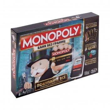 Настольная игра монополия с банковскими картами (обновленная) b6677121