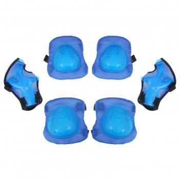Защита роликовая ot-022d размер универсальный, цвет голубой