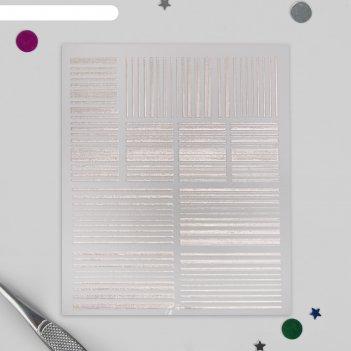 Наклейки для ногтей «полоски», цвет розовое золото