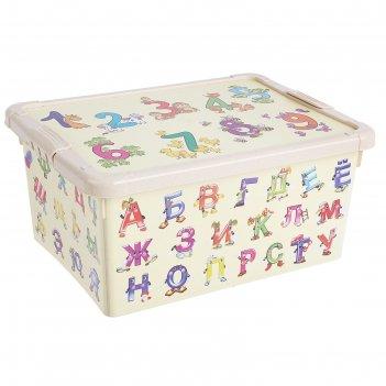 Ящик для игрушек с аппликацией буквы и цифры с крышкой, 8 л, цвет бежевый