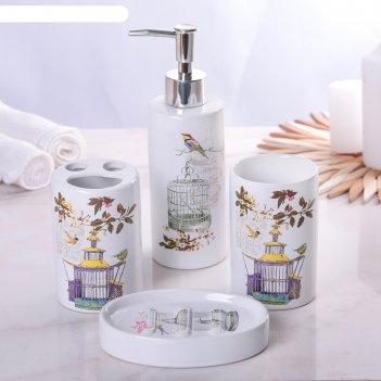 Набор аксессуаров для ванной комнаты 4 предмета клетка