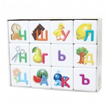 Кубики 12 шт учись играя. азбука для самых маленьких 00709