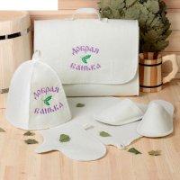 Набор банный портфель 5 предметов добрая банька, белый