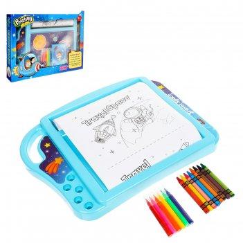 Доска для рисования «на луне» с фломастерами и карандашами