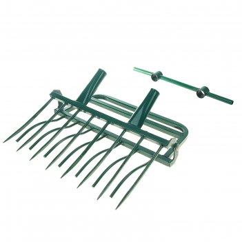 Рыхлитель садово-огородный «супер-землекоп-8» ( две ручки, 8 зубьев, ширин