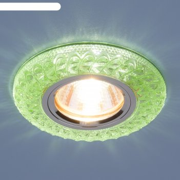 Светильник 2180 mr16, ip20, 35 вт, g5.3, d=60 мм, цвет зеленый