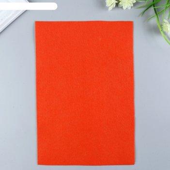 Фетр  мягкий  1 мм 20х30 см   оранжевый микс