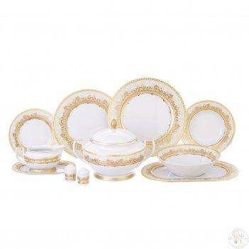 Столовый сервиз на 6 персон 26 предметов constanza - 9362 creme gold