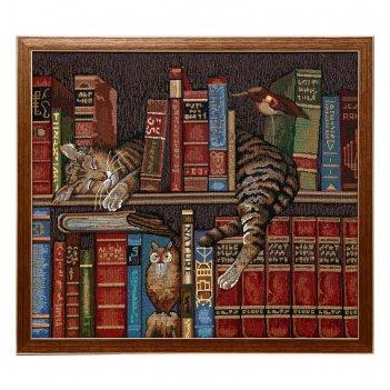 Гобеленовая картина библиотекарь 66х57 см