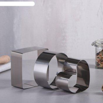 Набор форм для выпечки и выкладки круг, квадрат, сердце, 10 х 10 х 5 см, 3