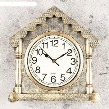 Часы настенные, серия: интерьер, ласби, 30х32 см