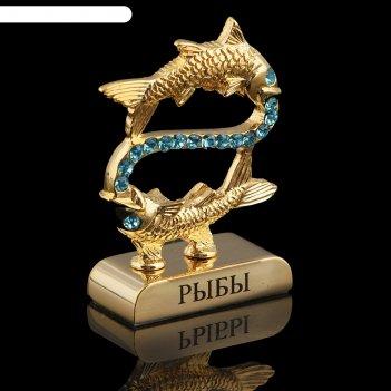 Сувенир знак зодиака «рыбы», 5x2x5 см, с кристаллами сваровски