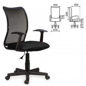 Кресло оператора brabix spring mg-307, с подлокотниками, чёрное