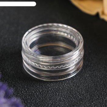 Шкатулка пластик для мелочей круг прозрачная 1,3х2,7х2,7 см