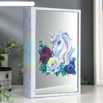 Шкатулка-книга дерево кожзам единорог и розы зеркало 26х17,5х5 см
