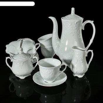 Сервиз кофейный на 6 персон, 12 предметов: 6 чашек 250 мл, 6 блюдец 15,7 с