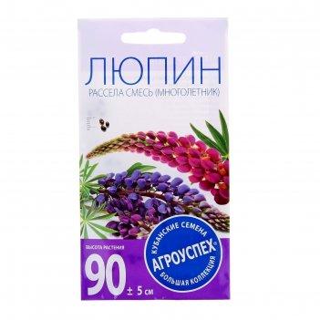 Семена цветов люпин рассела смесь м 0,3г