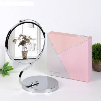 Зеркало в подарочной упаковке, двустороннее, с увеличением, d зеркальной п