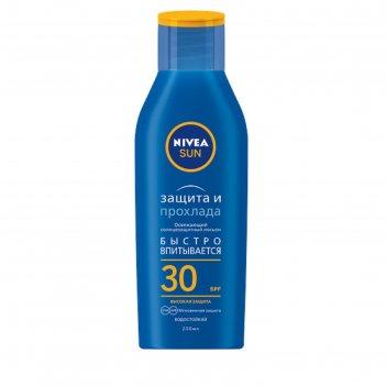 Лосьон солнцезащитный nivea sun «защита и прохлада», spf 30, водостойкий,