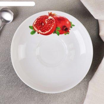 Блюдце «гранат», 15 см