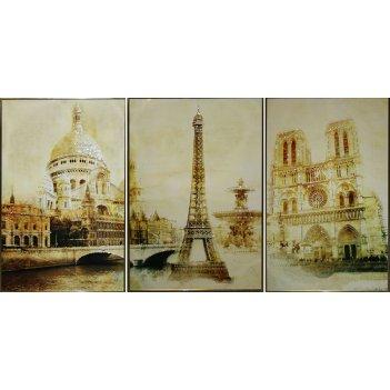 Картина сваровски - париж