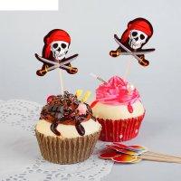Шпажки для канапе череп пирата (набор 12 шт)
