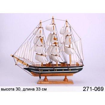 Модель парусник высота=32 см.