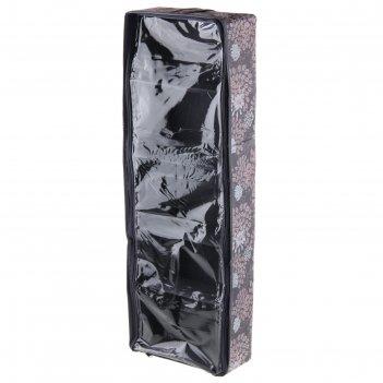Короб для обуви 5 ячеек 26х78х12 см серебро