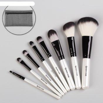 Набор кистей для макияжа полоски, 8 предметов, 22*13,2см, цвет белый/чёрны
