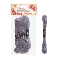 Нитки для вышивания мулине 8 м №414, цвет серый