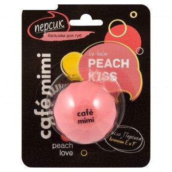 Бальзам для губ cafe mimi, персик, 8 мл