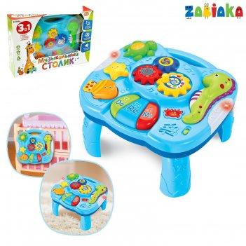Развивающий столик 2в1 для малышей морское приключение, световые и звуковы