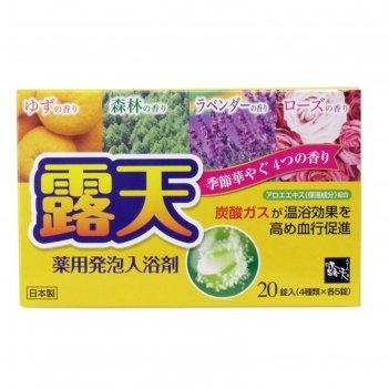 Соль для ванны на основе углекислого газа fuso kagaku с бодрящим эффектом