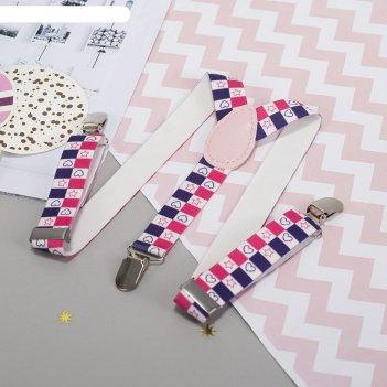 Подтяжки детские «сердца», длина 60 см, цвет розовый/фиолетовый