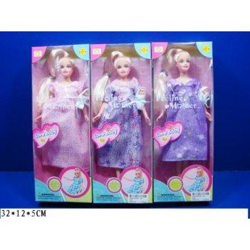 "Кукла defa lucy ""буду мамой"", 29 см"