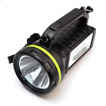 Фонарь многофункциональный  с лампочками,10 вт, 9000 мач, солнечная батаре