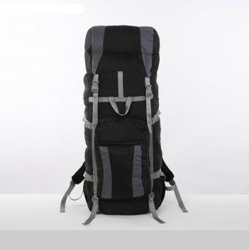 Рюкзак тур таймтур 4, 90л, отд на шнурке, н/карман, 2 бок сетки, черный/се