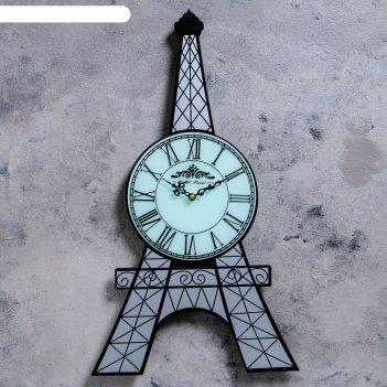 Часы настенные интерьерные «эйфелева башня», римские цифры, циф-т d=21 cм,