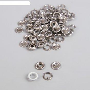 Кнопки рубашечные, d = 9,5 мм, 1000 шт, цвет белый