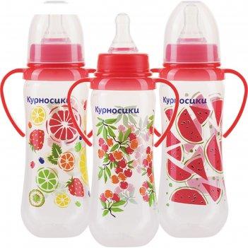 Бутылочка для кормления «фрукты», приталенная, с ручками и 2 силиконовыми