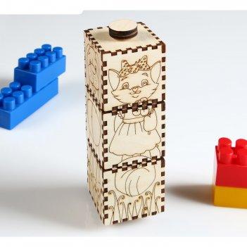 Вращающиеся кубики собери животное