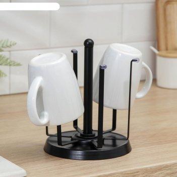 Сушилка для кружек вращающаяся, 20x14,5x14,5 см, цвет чёрный