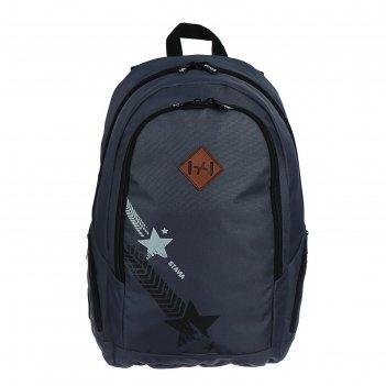 Рюкзак молодёжный, эргономичная спинка, stavia, 47 х 32 х 17, «звёзды», се