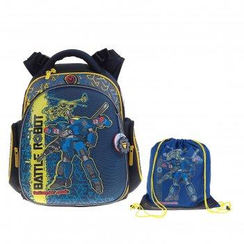 Рюкзак каркасный hummingbird tk 37*32*18 +мешок д/обуви мал робот, синий/ч