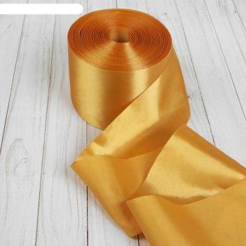 Лента атласная, 100 мм, 100±1 м, цвет золотой