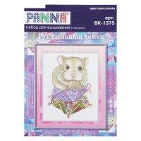 Набор для вышивания panna вк-1375   рукодельный хомяк