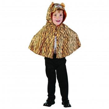 Карнавальная накидка с капюшоном тигренок, рост 80-92 см, 1-2 года