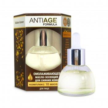 Омолаживающее масло-эссенция radiance essence для сияния кожи, 30 мл
