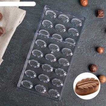 Форма для шоколада 24 ячейки перо 33x16,5x2,5 см