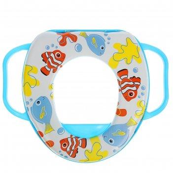 Сиденье для унитаза детское 30х36х5 см с ручками морские рыбки